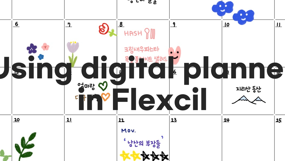 Using your digital planner in Flexcil