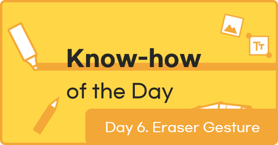 [Know-how of the Day] Day 6. Eraser Gesture